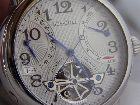 Seagull m172s